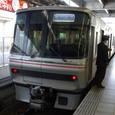 名鉄3300系電車