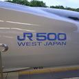 JR 500 WEST JAPAN