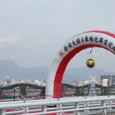 静岡大橋4車線化事業完成