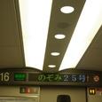 N700 電光掲示板