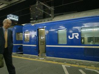 20061020
