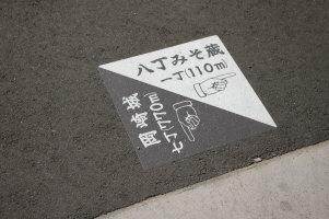 20060504a