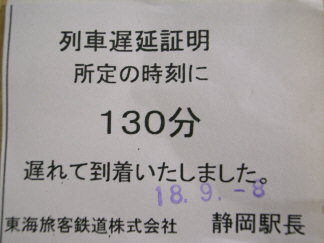 20060908