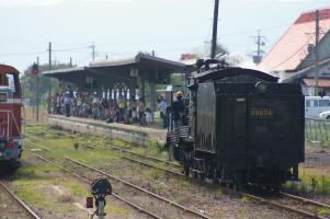 20050813sl