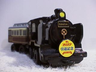20050905